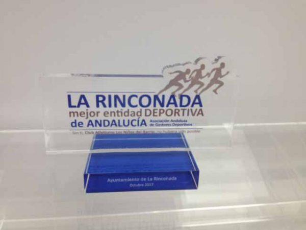 trofeo-la-rinconada-mejor-entidad-deportiva